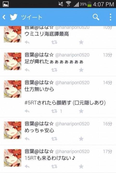 hanaripon0520 (3)