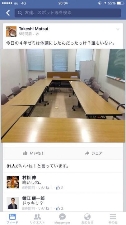 hitotsubashi_matsui (1)