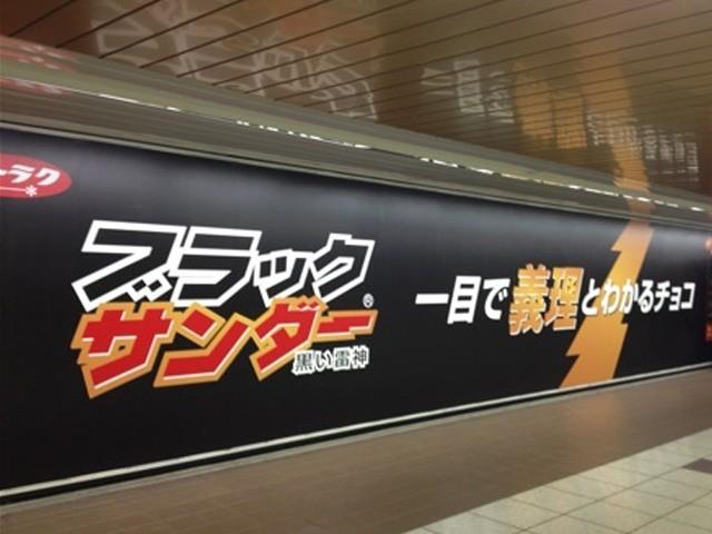 AdvertisingSlogan (1)