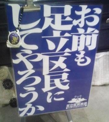 AdvertisingSlogan (10)