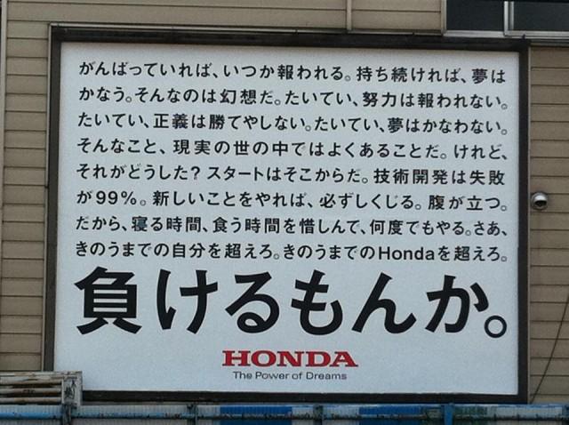 AdvertisingSlogan (11)