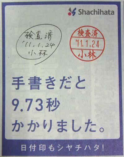 AdvertisingSlogan (4)