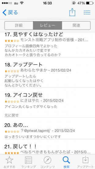 Line_app (3)