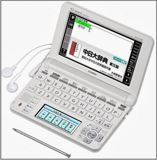 XD-U7300