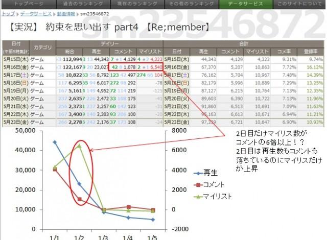 abu_fusei (5)