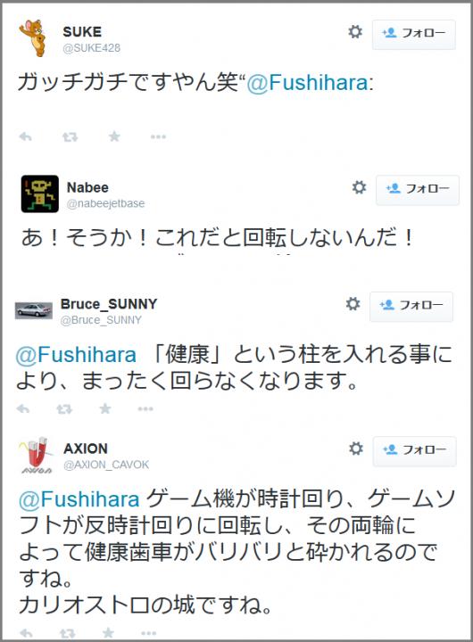 asahi_nintendo1