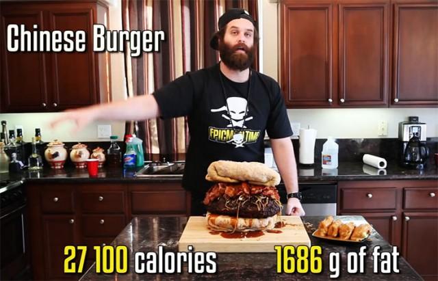 hamburger9