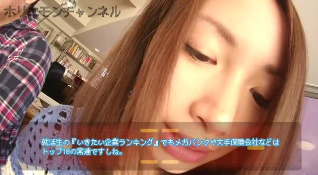 horiemon_kinyuu1