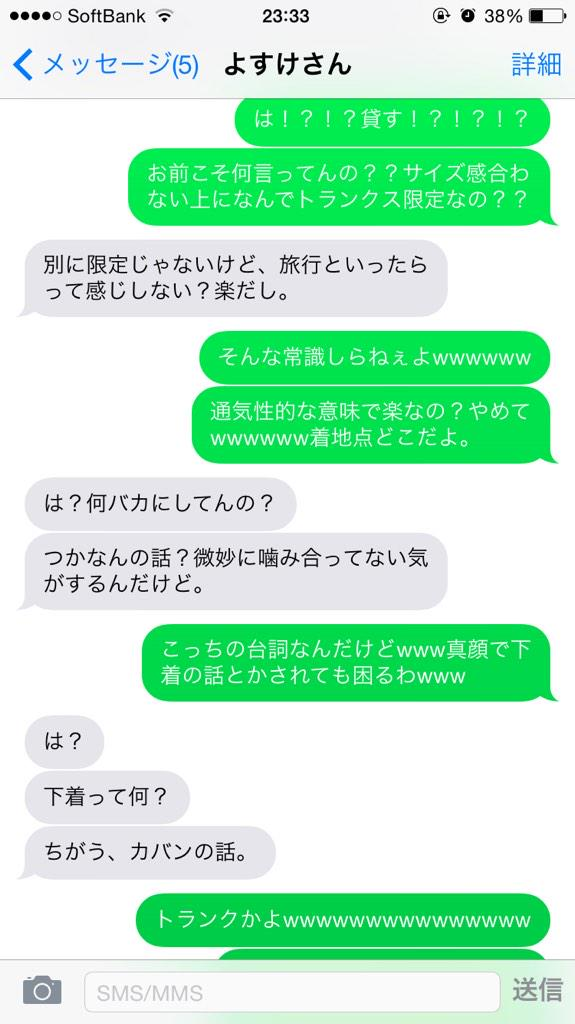 line_trip (2)