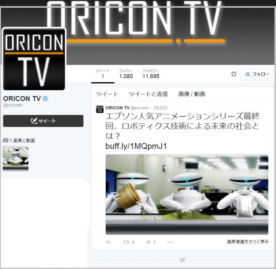 oricontv2