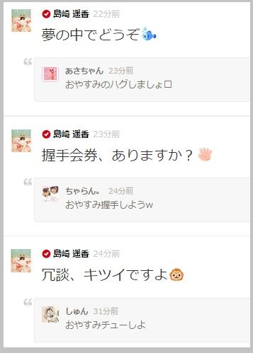 paruru_kimoi (1)