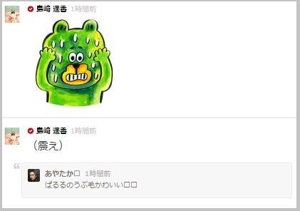 paruru_kimoi (3)