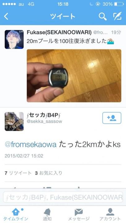 sekaowa (1)