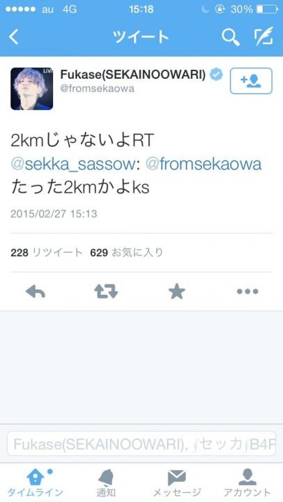 sekaowa (2)