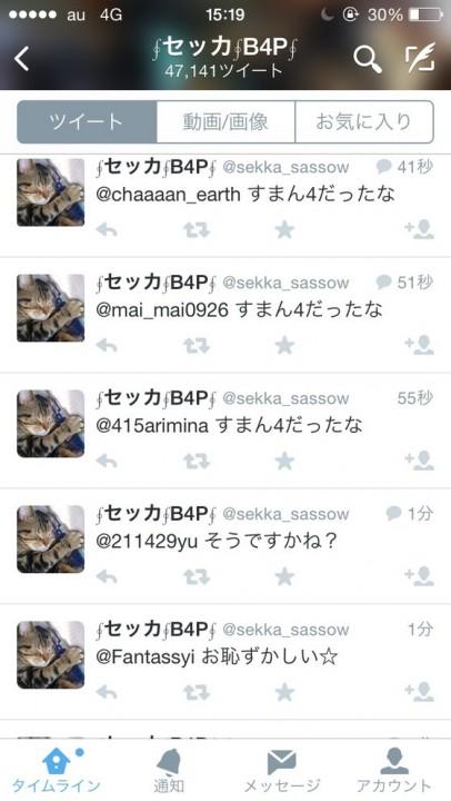 sekaowa (4)