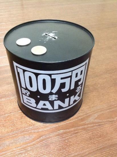 100manen (10)