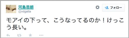 2015-03-31 22.19.36
