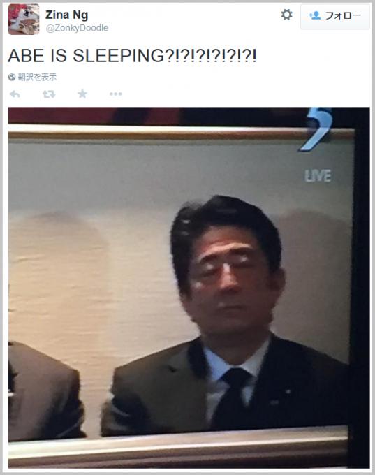 abesleeping2