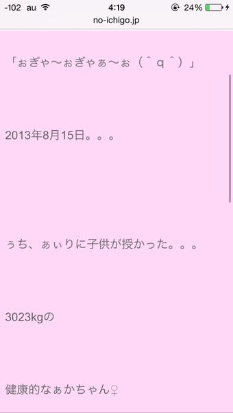 airi_baby (1)