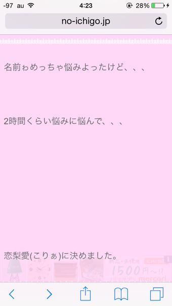 airi_baby (3)