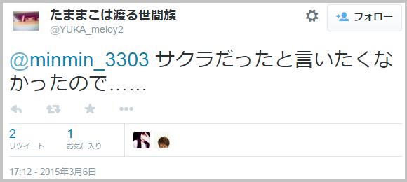 busaiku_daihon1