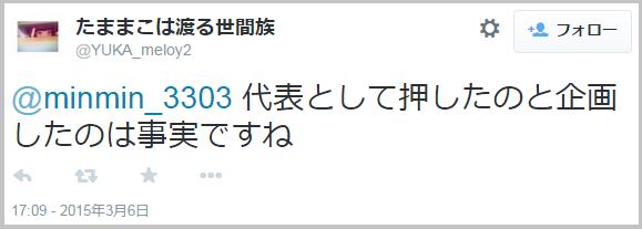 busaiku_daihon2