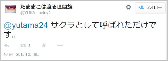 busaiku_daihon3