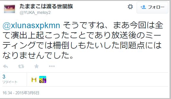 busaiku_daihon6