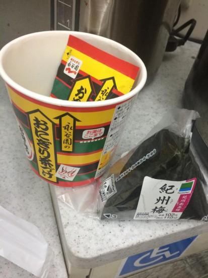 cup_onigiri (2)