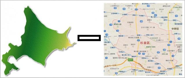 dekaJapan