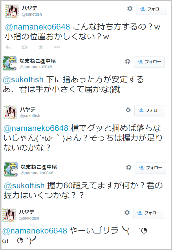 docomo_sumaho2