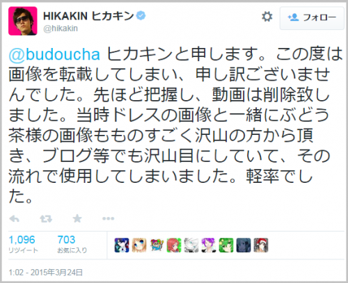 hikakin_budoucha3