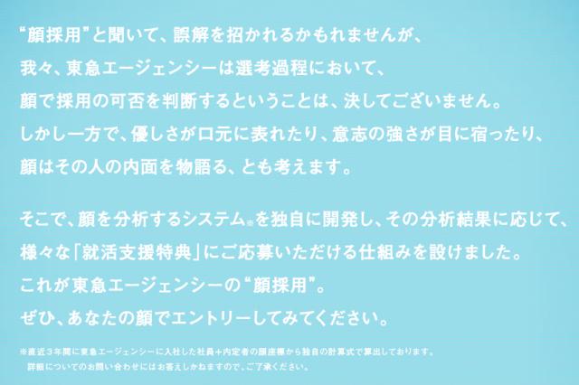 kaosaiyou14