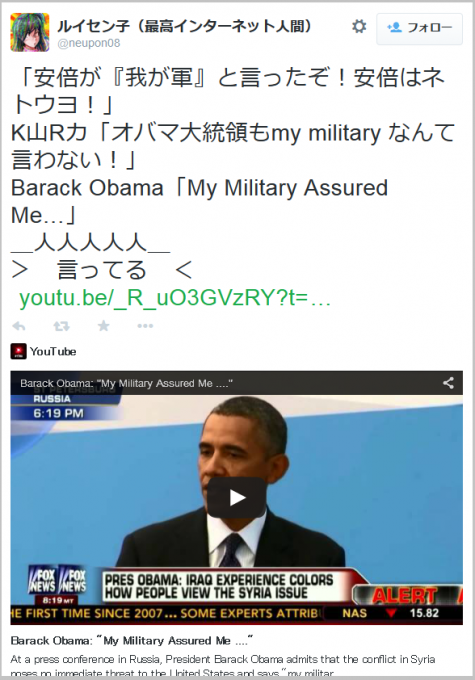 kayamarika_obama2