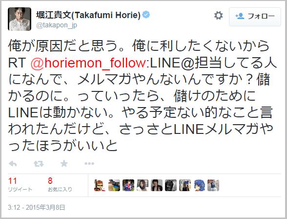 line_horiemon1