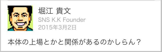 newspicks_bunnshaka16