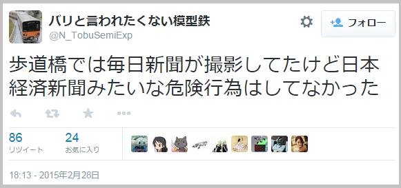 nikkei_train7