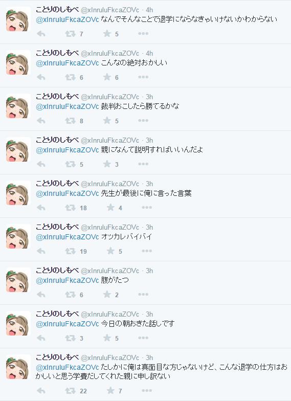 nimotu_taigaku2
