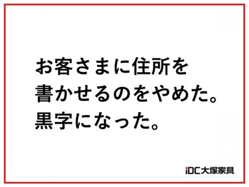 ootukakagu_copy (1)