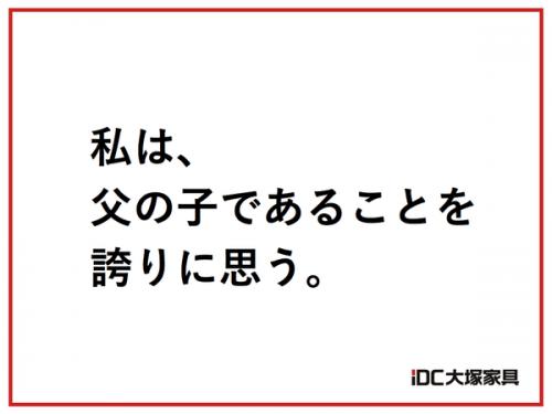 ootukakagu_copy (4)