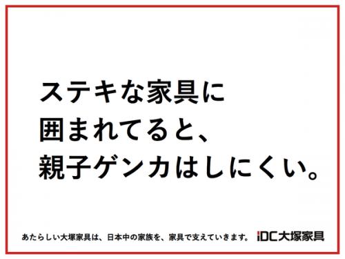 ootukakagu_copy3 (1)