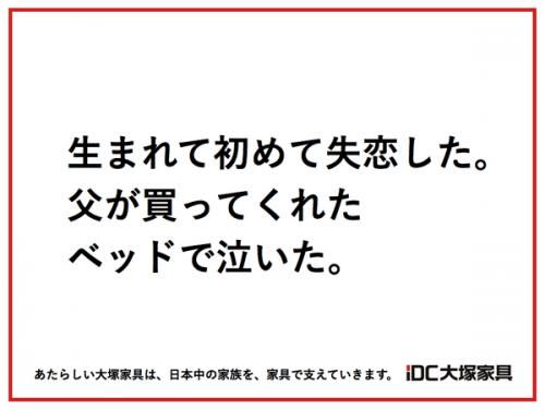 ootukakagu_copy3 (3)