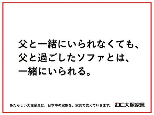 ootukakagu_copy3 (4)