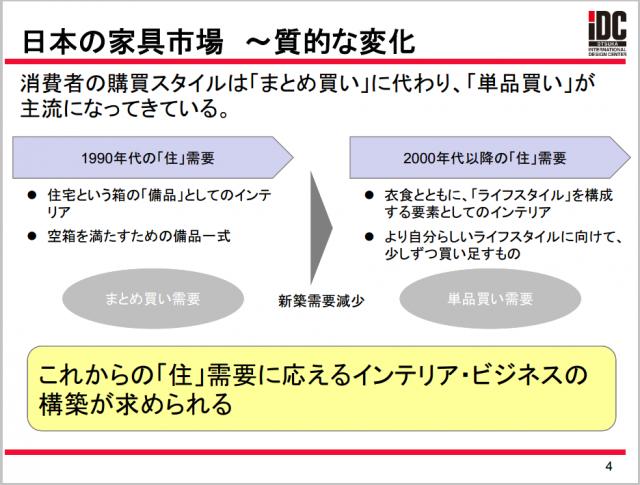 ootukakagu_kumiko2