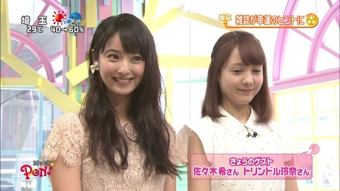 sasaki_kiritani (3)