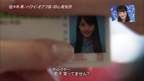 sasaki_kiritani (5)