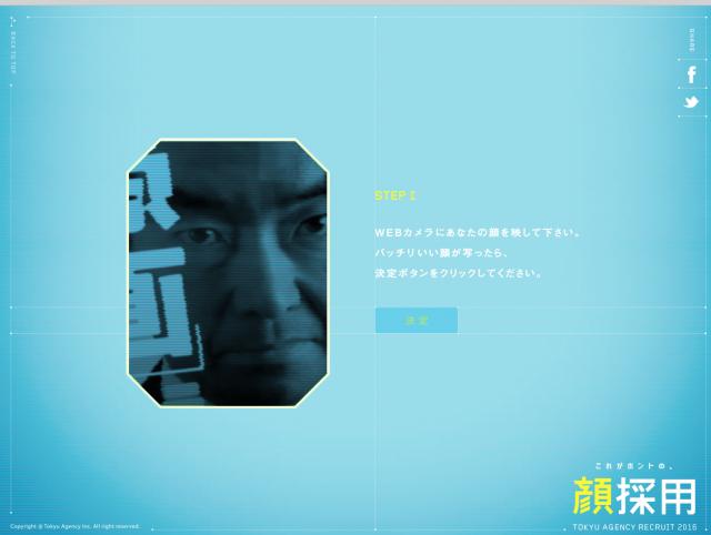 tokyukaosaiyo2