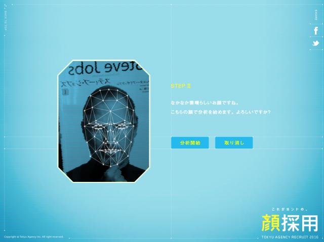 tokyukaosaiyo9