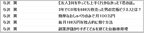 yozawa10