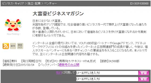 yozawa8